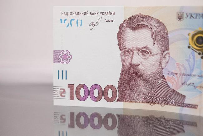 Нацбанк выводит из обращения мелкие монеты и вводит купюру в 1000 гривен, фото-2
