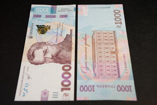 Нацбанк выводит из обращения мелкие монеты и вводит купюру в 1000 гривен, фото-3