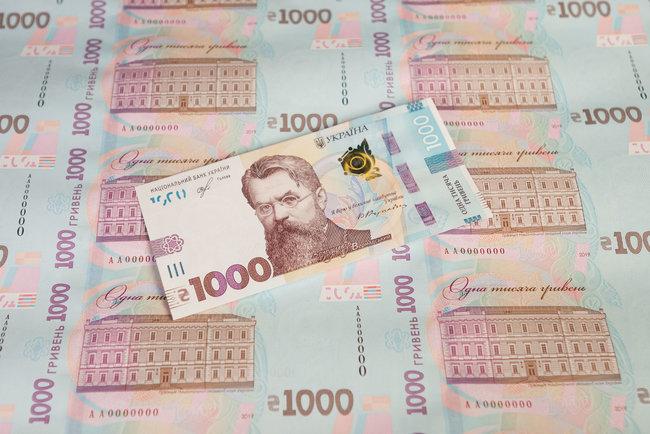Нацбанк выводит из обращения мелкие монеты и вводит купюру в 1000 гривен, фото-1