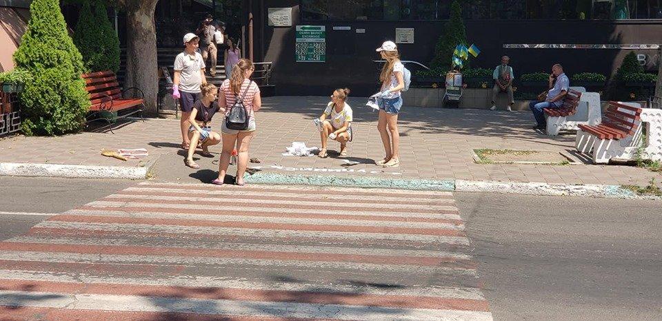 Стоп, пешеход! В Черноморске напоминают, что нужно останавливаться перед пешеходным переходом, фото-2