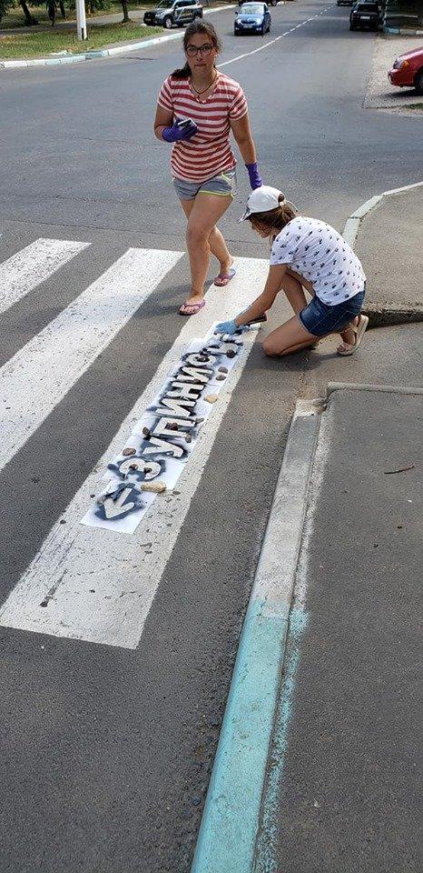 Стоп, пешеход! В Черноморске напоминают, что нужно останавливаться перед пешеходным переходом, фото-6