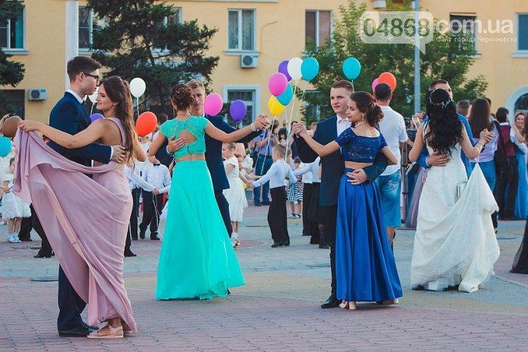 В Черноморске пройдёт онлайн трансляция шествия выпускников, фото-2