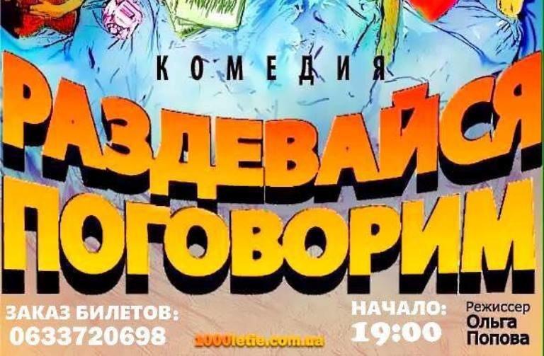 Чем заняться в Черноморске: программа мероприятий на следующую неделю , фото-6