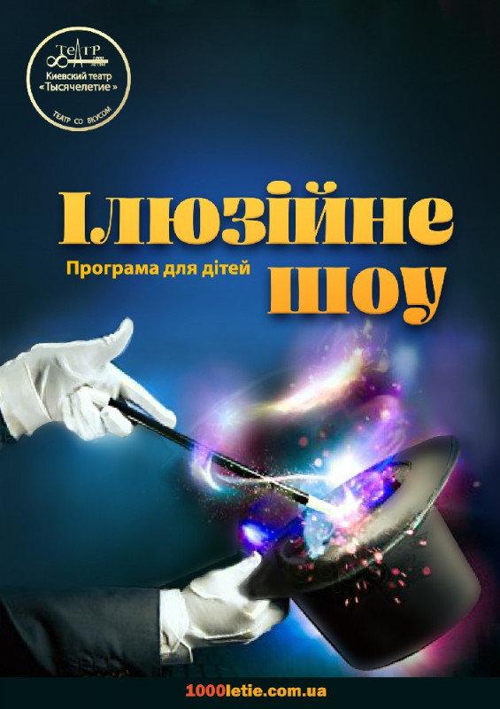 Чем заняться в Черноморске: программа мероприятий на следующую неделю , фото-5