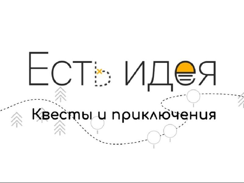Чем заняться в Черноморске: программа мероприятий на следующую неделю , фото-3
