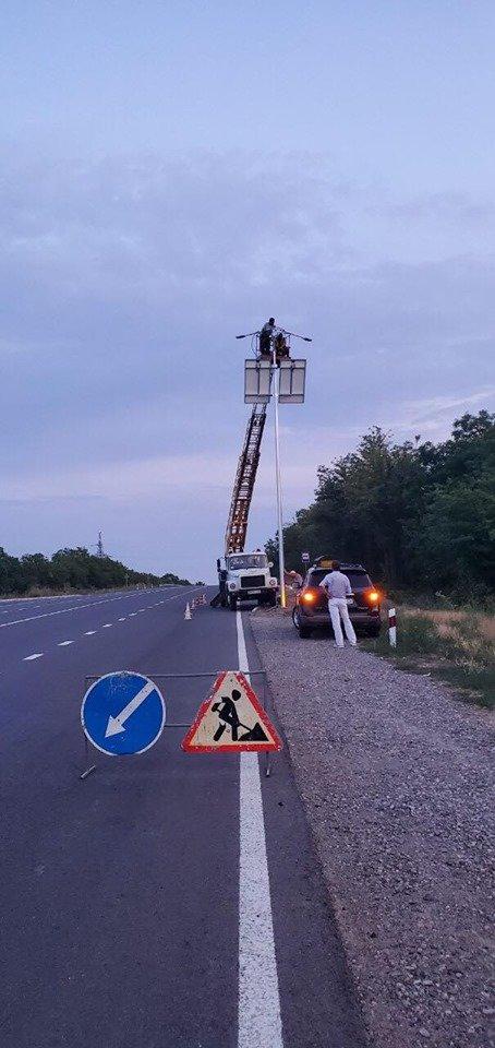 Черноморский «Илкомсвит» установил автономные системы освещения в Одесской области, фото-6
