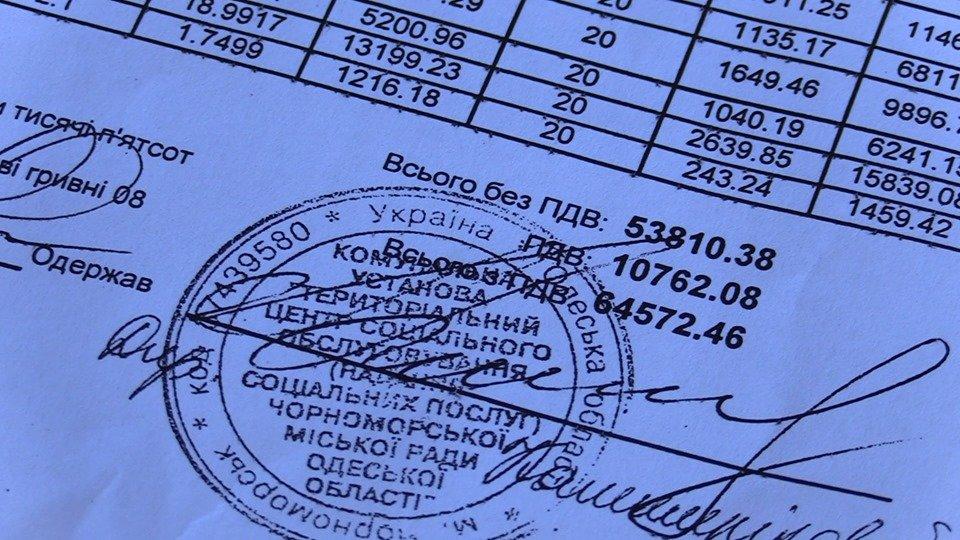 Городская помощь малообеспеченным жителям Черноморска(видео), фото-5