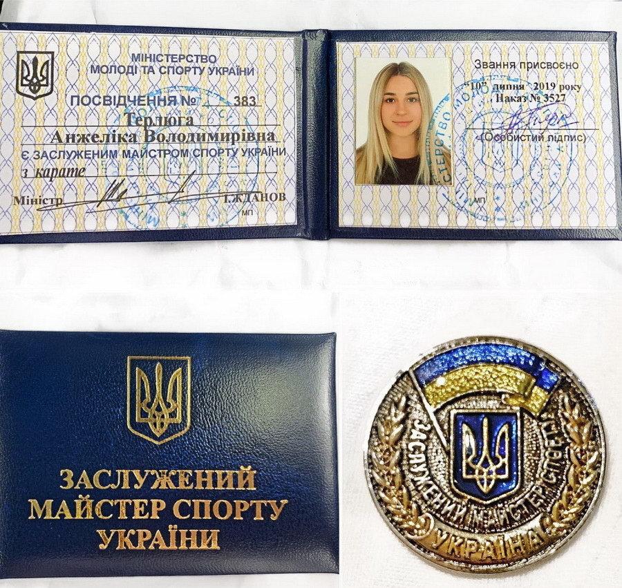 Каратистке из Черноморска присвоено звание «Заслуженный мастер спорта Украины», фото-3