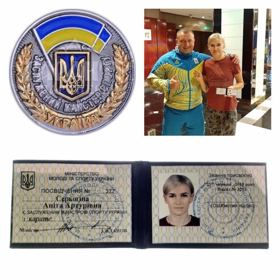 Каратистке из Черноморска присвоено звание «Заслуженный мастер спорта Украины», фото-2