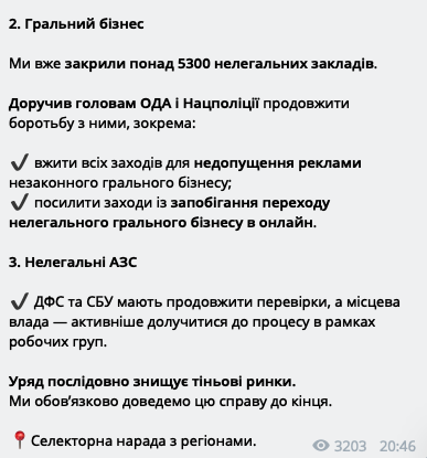 В Украине закрыли более 5 тысяч нелегальных игральных заведений, фото-1