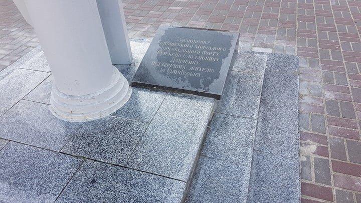 В Черноморске заменили разбитую плитку у памятника Алексею Данченко, фото-3