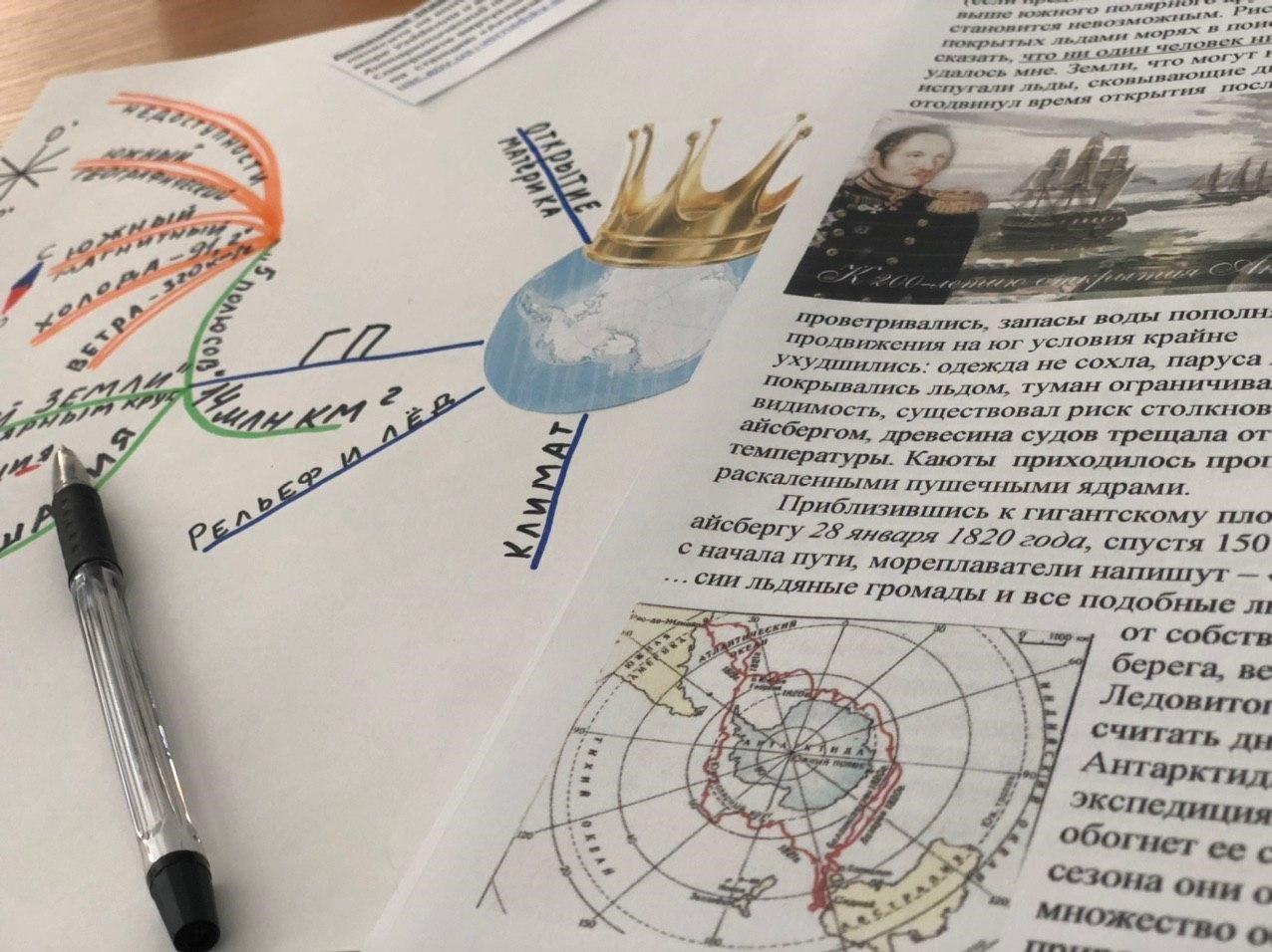 Креативно мыслить: в Черноморске прошёл семинар учителей географии , фото-2