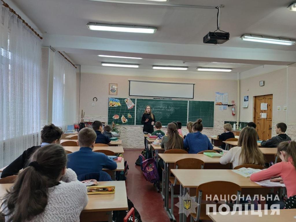 Противодействие наркомании: полицейские Одесской области провели профилактические уроки в школах, фото-1