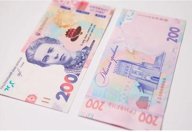 В НБУ показали новые 200 грн: когда банкноту введут в обращение, фото-1