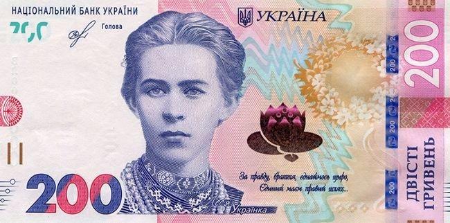 В НБУ показали новые 200 грн: когда банкноту введут в обращение, фото-2