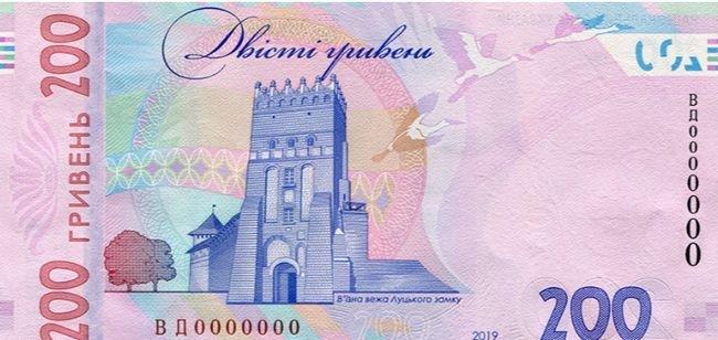 В НБУ показали новые 200 грн: когда банкноту введут в обращение, фото-3