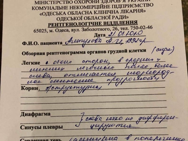 Жительницам Черноморска срочно нужна помощь, фото-2