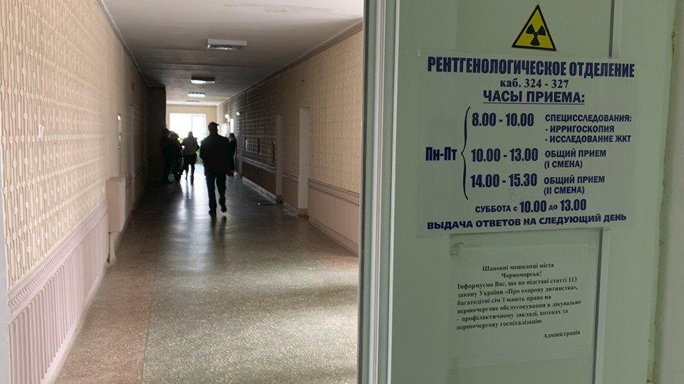 В Черноморске 5 дней не работает рентген, фото-5