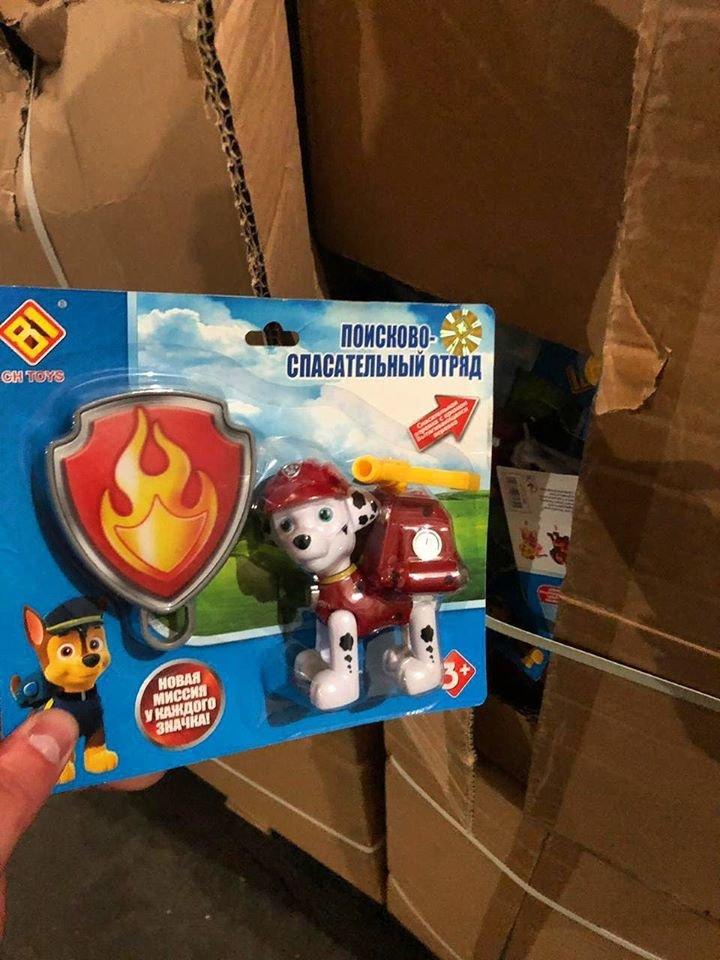 Детям на радость: 23 тонны игрушек из Черноморского рыбпорта передадут в детские дома и больницы, фото-3