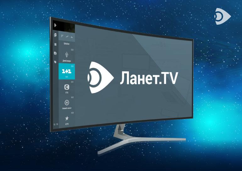 Официальный телевизионный оператор Ланет.TV как альтернатива спутниковой ТВ, фото-1