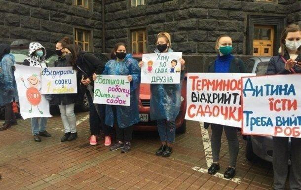 С 25 мая в Украине могут открыть детсады, фото-1