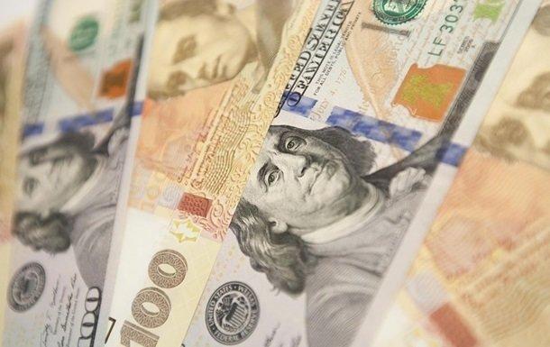 Где обменять валюту в Николаеве, фото-1