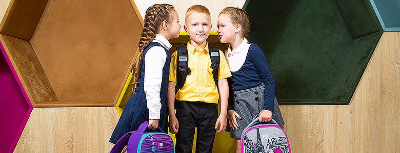 Как выбрать рюкзак и канцелярию для всей семьи, фото-1