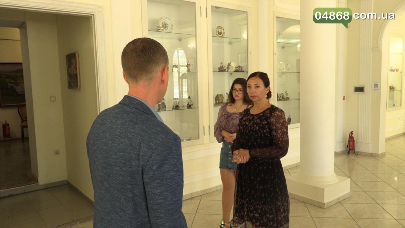 Виртуальные экскурсии: в музее Черноморска установили современное оборудование (видео), фото-1