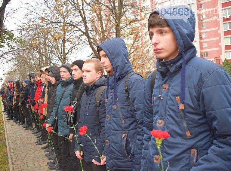 В Черноморске отметят День Достоинства и Свободы, фото-1