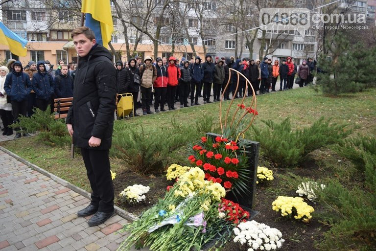 В Черноморске отметят День Достоинства и Свободы, фото-2