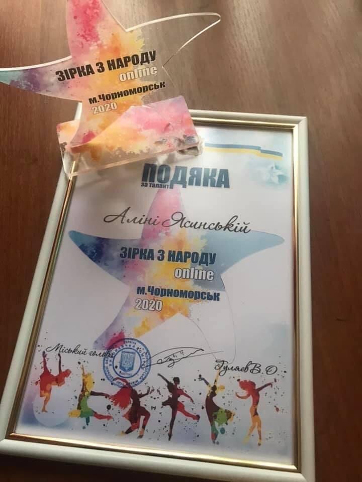 Звезда из народа: в Черноморске определили победительницу городского конкурса, фото-1