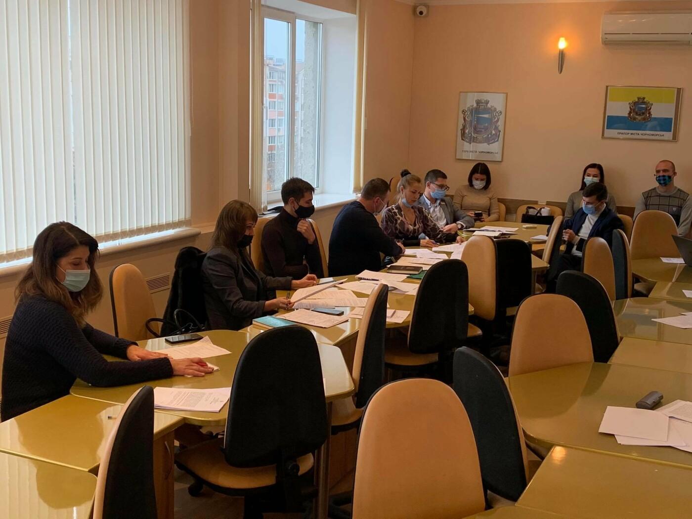 В Черноморске прошло заседание комиссии по вопросам образования , фото-1