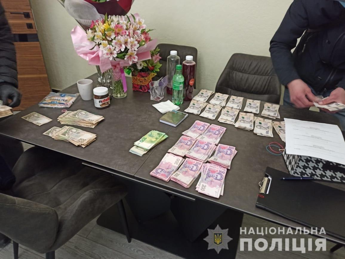Группа лиц сбывала наркотические средства на территории Одесской области (видео), фото-2