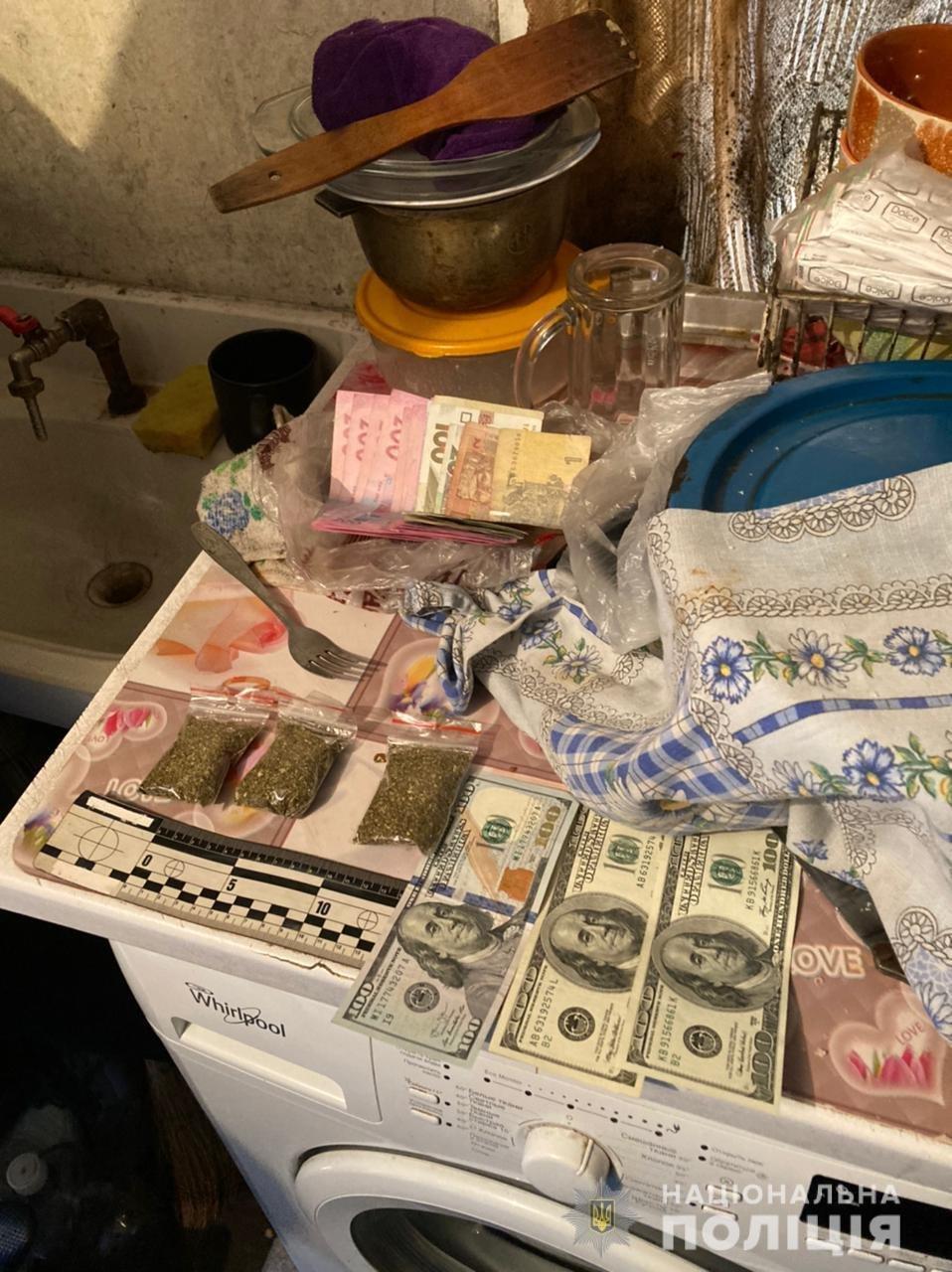 Группа лиц сбывала наркотические средства на территории Одесской области (видео), фото-1