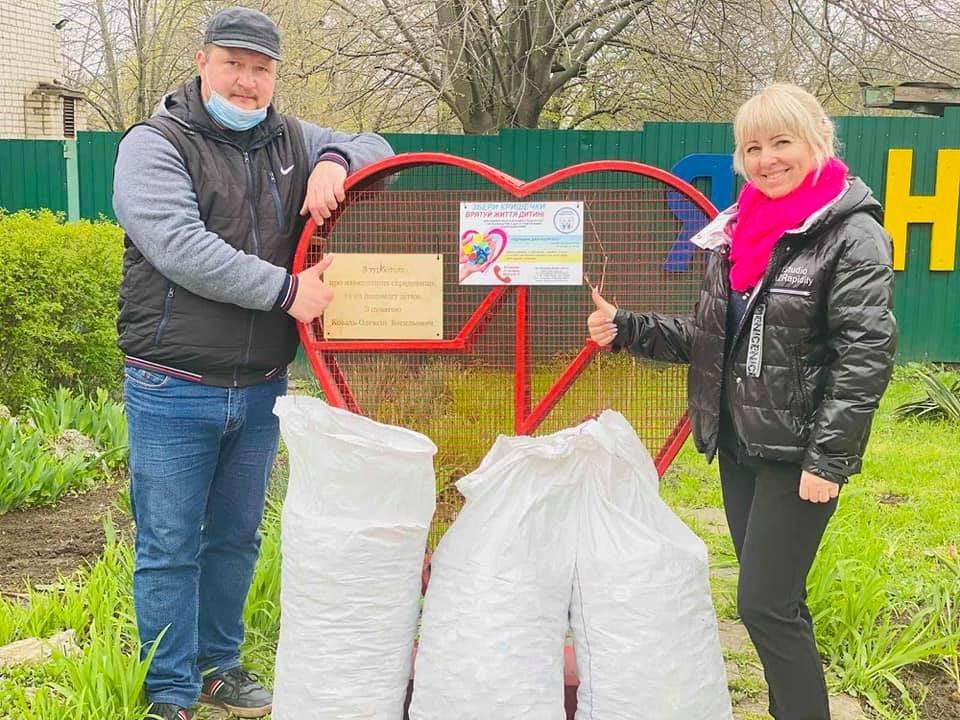 В Черноморске собрали 25 кг пластиковых крышек для переработки в поддержку детей с особыми потребностями, фото-2