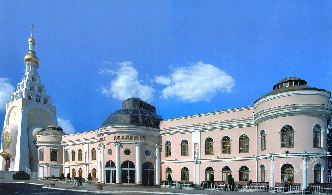 Сколько стоит обучение в ВУЗах Одессы, фото-1