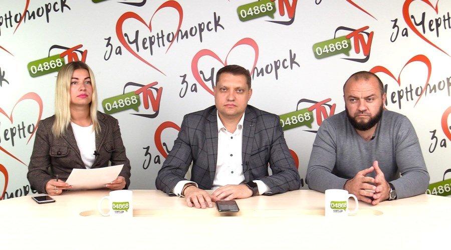 Безопасность в городе: Черноморск готов к приёму туристов