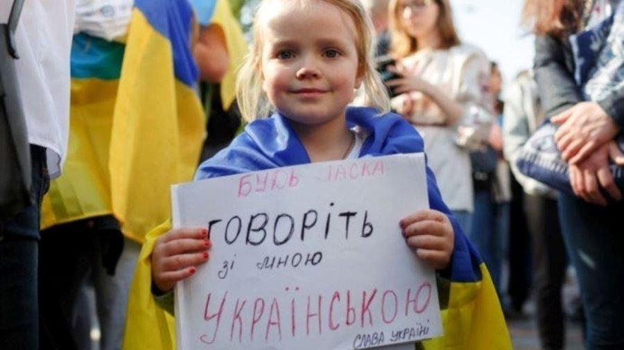 Украина: теперь обслуживающий персонал будет обслуживать клиентов на украинском языке